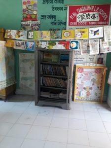 mangaldai school 1