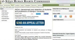 mu human rights