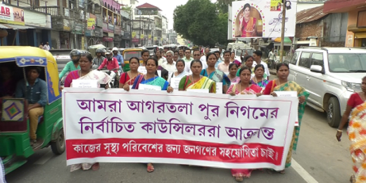 Protest in Agartala