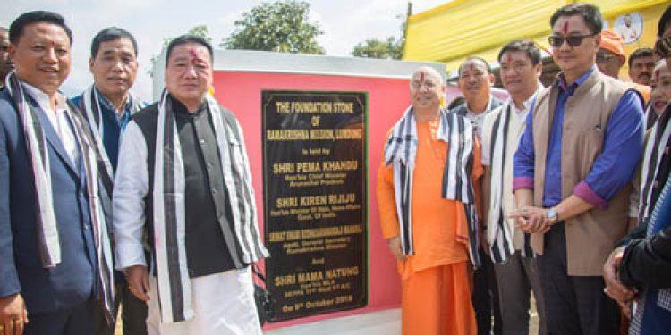 Khandu lays foundation stone for RKM School