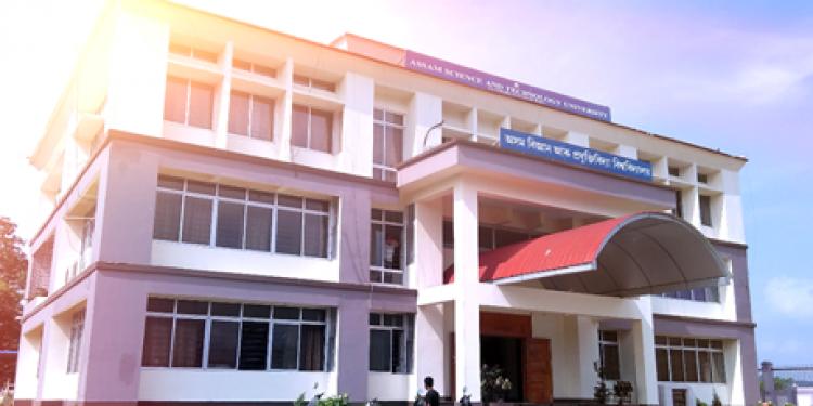 Assam Science & Technology University (ASTU)