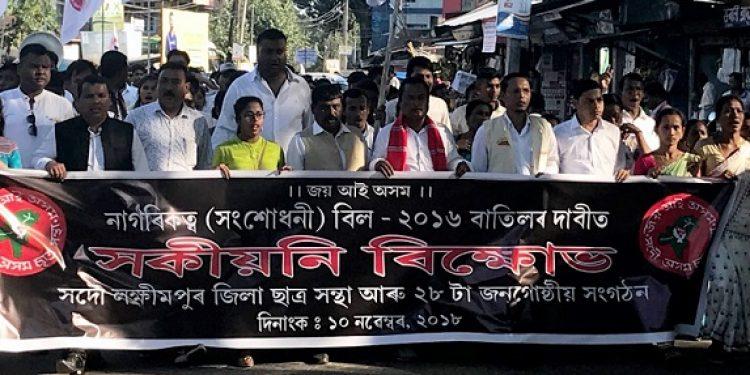 AASU protest