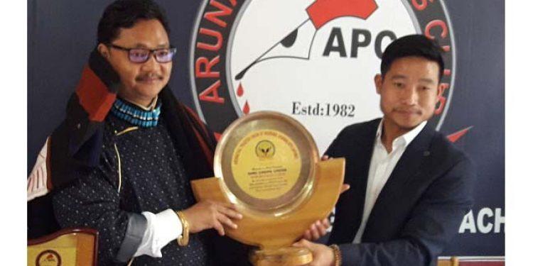 Arunachal Press Club