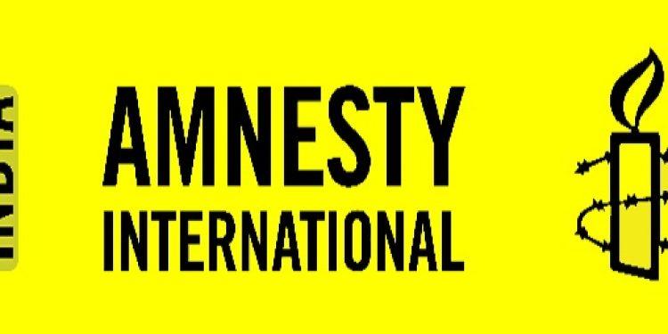 Image credit: Amnesty website