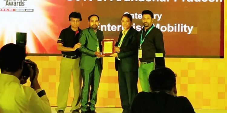 Technology Shabha Award