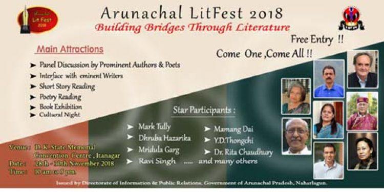 Arunachal LitFest 2018