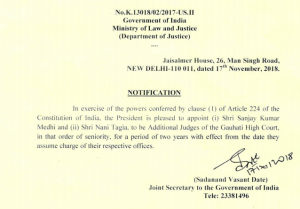 Gauhati HC Addl Judge