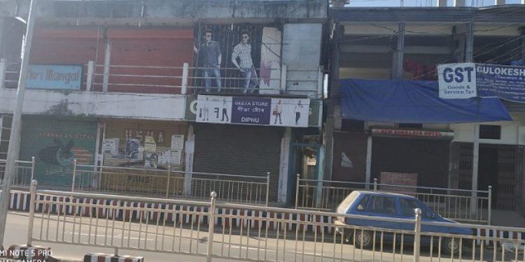 Karbi Anglong bandh