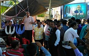 MLA Dilip Paul campaigning for panchayat elections at the end of PM Modi's Maan ki Baat on the outskirts of Silchar