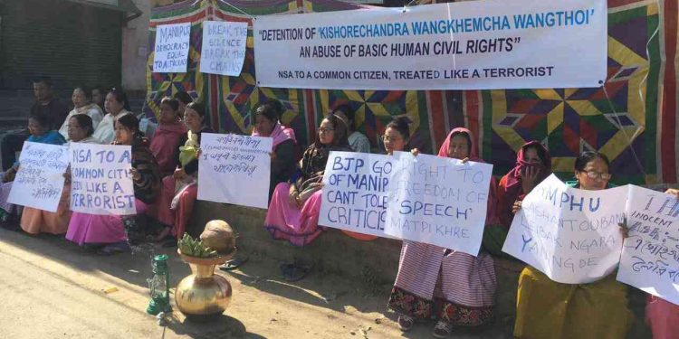 Women activists staging a protest demanding release of journalist Kishorechandra Wangkhem in Imphal.     (File photo)