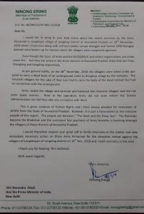 Ninong Ering's letter