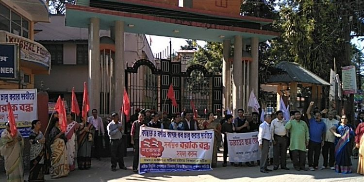 Protestors chanting slogans outside Cachar Deputy Commissioner's office. Photo: Northeast Now