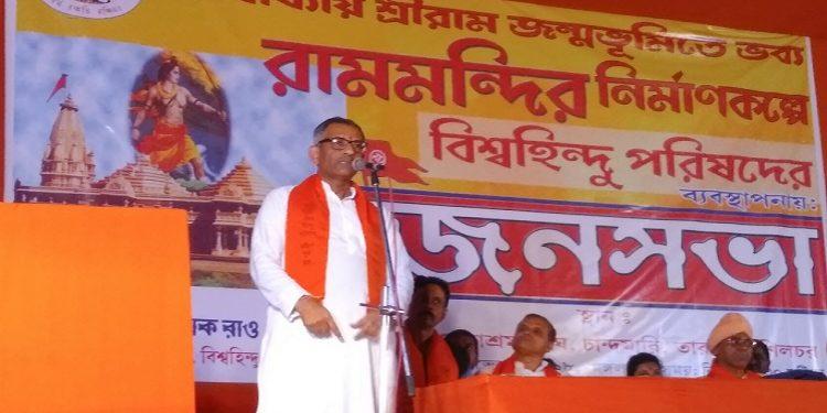 Rastriya Sangathan Mantri of VHP, Vinayak Rao Deshpande addressing a meeting in Silchar to raise mass appeal for the construction of Ram mandir in Ayodha on Monday. Photo: Aparna Laskar