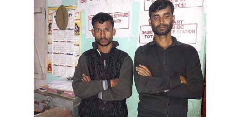 Arrest for ganja smuggling