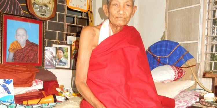 Bhante Baba