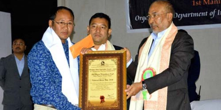 Manipur State Journalists Award conferred to eight media persons Photo: Northeast Now