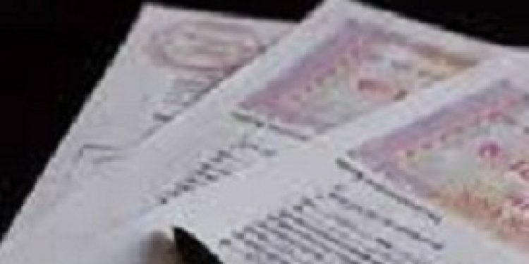 stamp papers