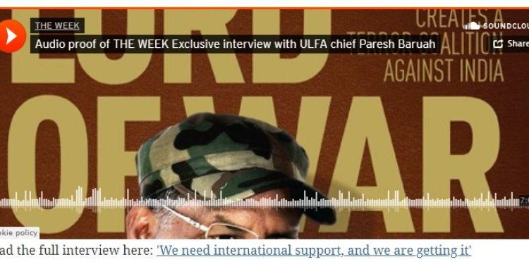 paresh interview