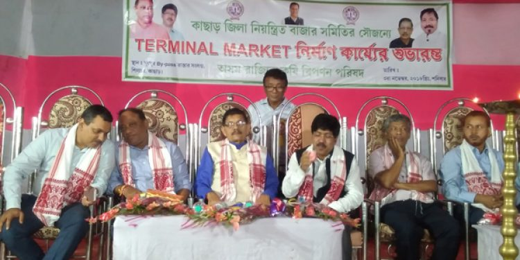 Foundation laid for Northeast's first 'terminal market' in Silchar