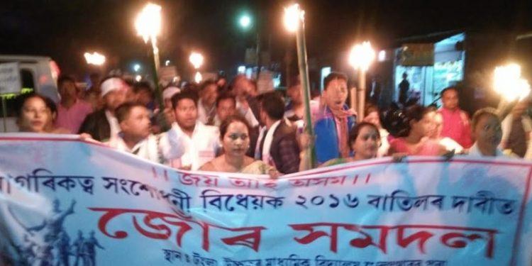tangla torch rally