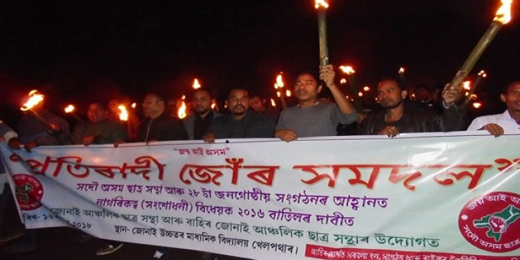 AASU taking out torchlight rally against CAA. (File image)
