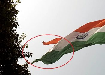 'Torn' tricolour in Guwahati hurts visitors; GSCL issues statement 1