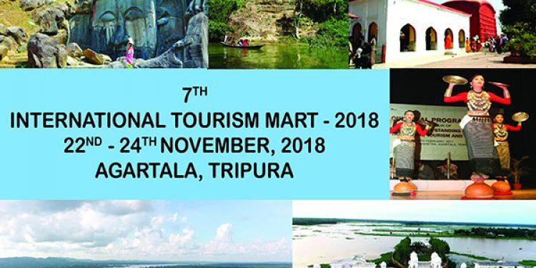 tourism mart agartala