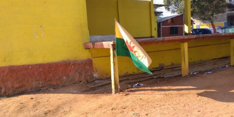 ulfa flag