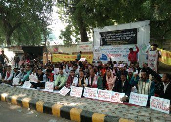 Assam organizations protest against Citizenship Amendment Bill in Delhi