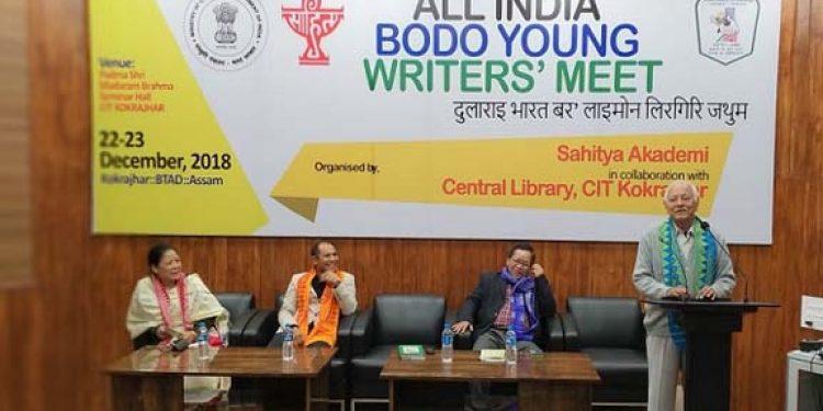 All India Bodo Writers' Meet