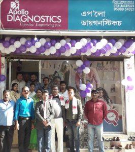 Apollo Diagnostic patient care unit