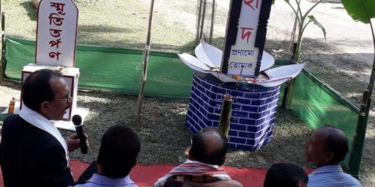 Bhargab Kr Das