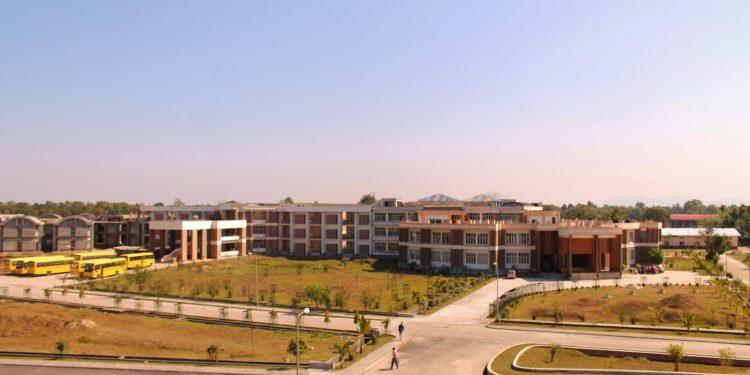 CIT Kokrajhar. Photo credit: Institution website.