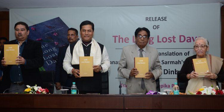 CM-Book Release 3
