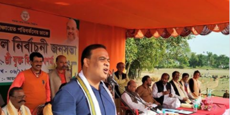BJP leader Himanta