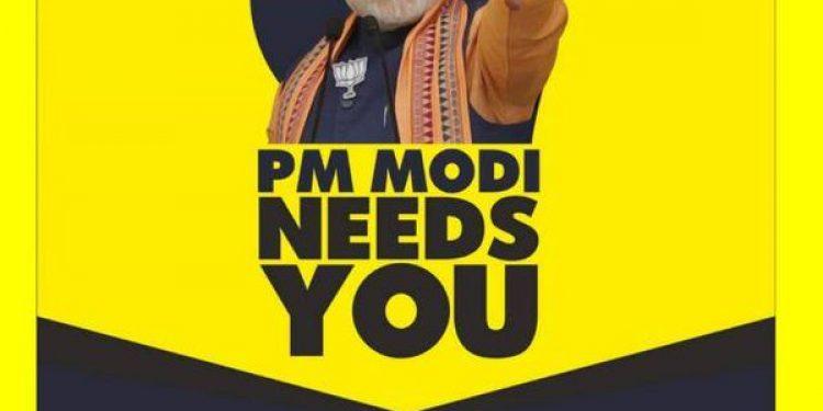 PM Modi Needs You