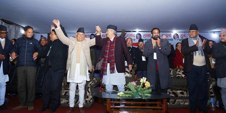 Nepali Congress Maha Samiti meeting