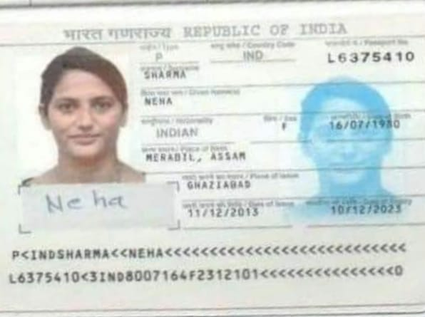 Neha Sharma who died in Israel not Assamese but Nepali citizen! 1