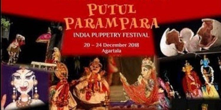 Putul Parampara - India Puppetry Festival
