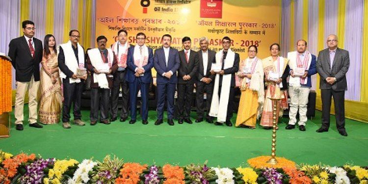 OIL Shikshya Ratna Puraskar