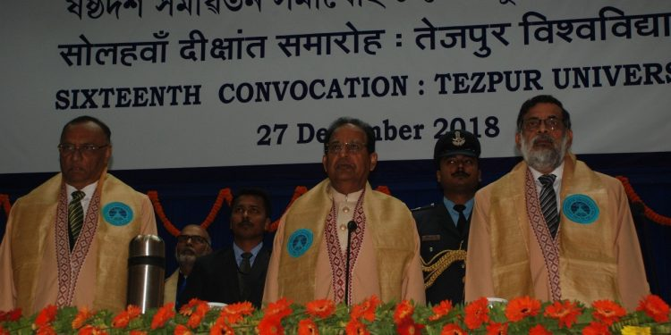 Tezpur University holds 16th convocation on December 27, 2018. Photo: Northeast Now.