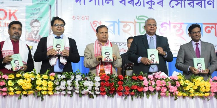 The Assamese translation of Bangabandhu's autobiography launched at the 32nd Guwahati Book Fair on Tuesday, 25 Dec. 2018