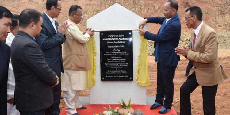 New drug testing lab and homeopathy pharmacy to come up in Imphal