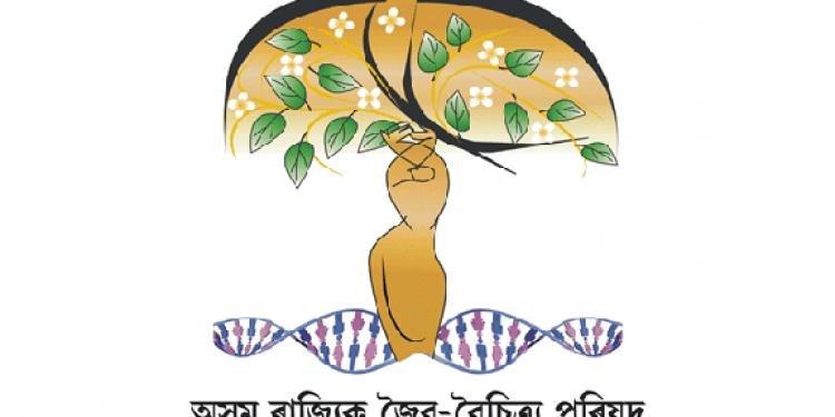 Assam Biodiversity Board lists 14 species under threatened category