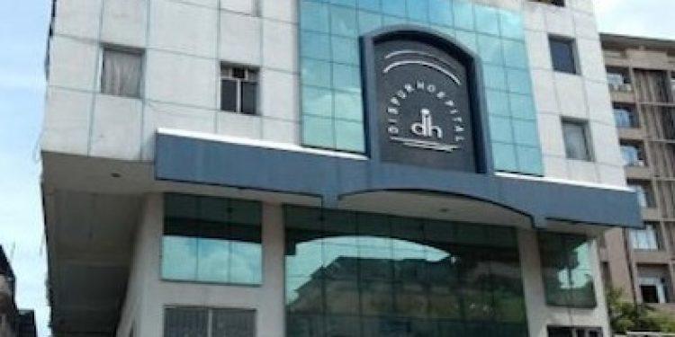 dispur hospitals