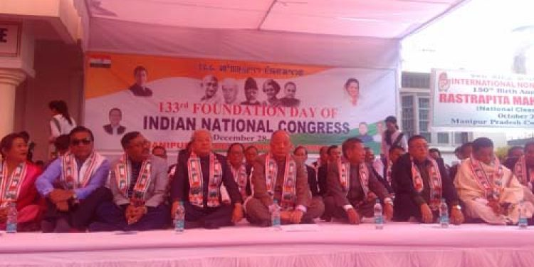 Foundation day of the Indian National Congress observed
