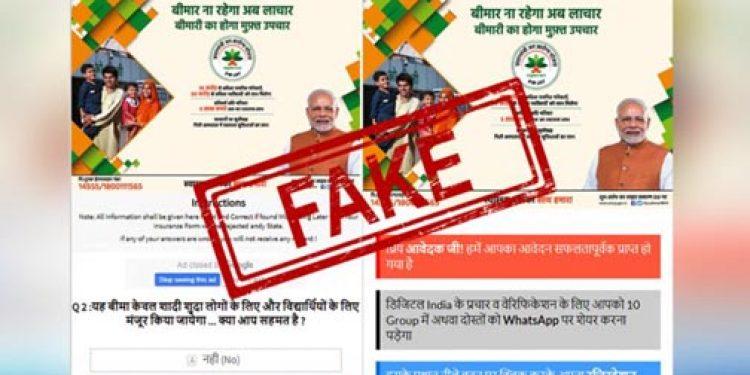 fake health website