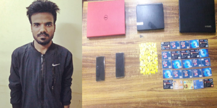 Assam: LLB student arrested in Guwahati 1