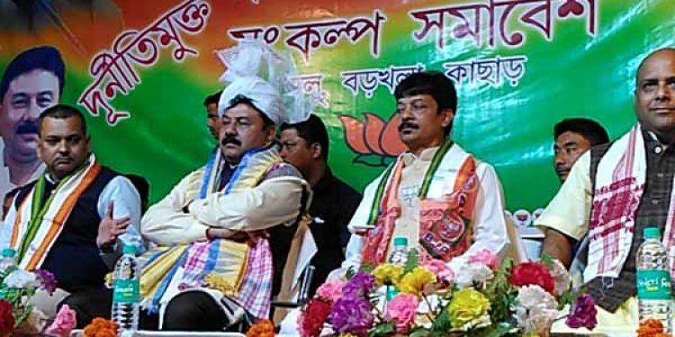 BJP State Prez holds 3 rallies in Cachar, says, only a minuscule number of protestors are opposing Citizens (Amendment) Bill