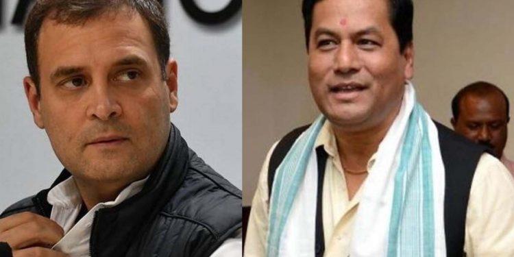 Sonowal-Rahul